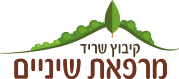 לוגו מרפאת שיניים בקיבוץ שריד